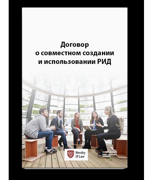 Бизнес по юридическому консультированию и сбору правовой информации