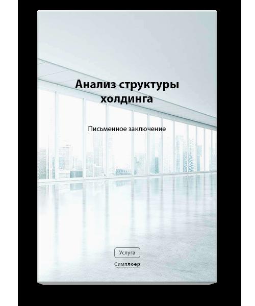 corporate-1-11