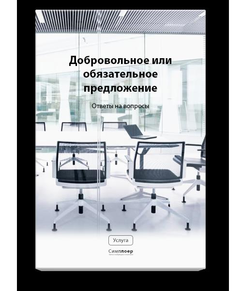 corporate-1-6
