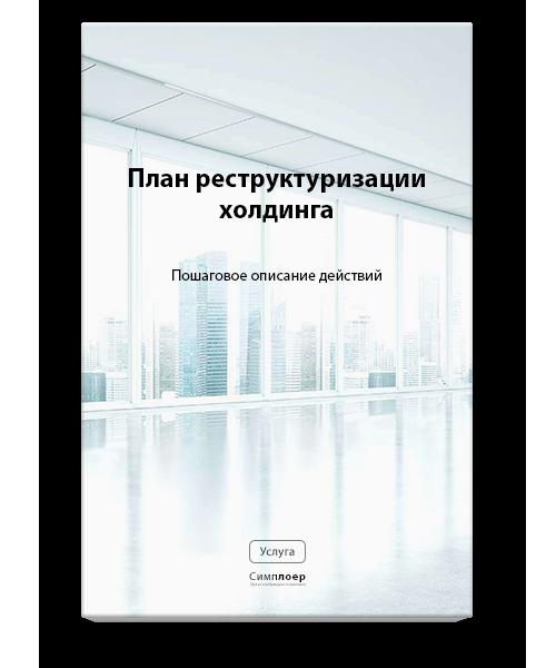 corporate-1-9