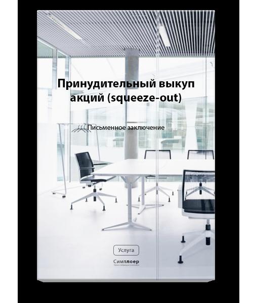 corporate-1-1