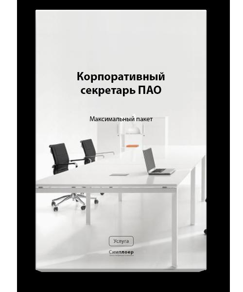 corporate-1-3
