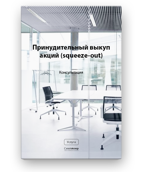 corporate-1